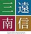 三遠南信オープンデータポータルサイト